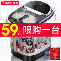 Foot bath tub home electric massage footbath automatic heating thermostat Wu Xin with the foot bath foot machine