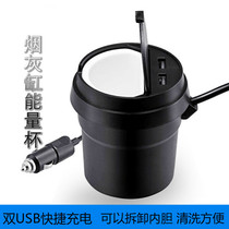 Car Charger cup rack Type one drag two double USB cigarette point cigarette phone car filling ashtray multi-function belt switch