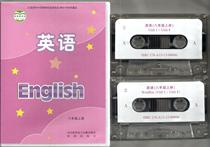 2018 Autumn SU Education version of the first 28 grade English tape translation forest version of the textbook synchronous tape 8 on
