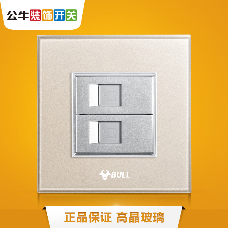 Bull switch socket wall panel two telephone dual port socket two telephone two telephone socket gold