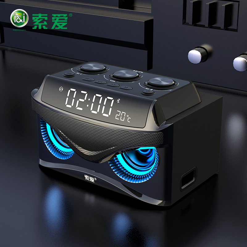 Sony Ericsson S 68 wireless Bluetooth speaker mini steel gun large volume outdoor vehicle-mounted heavy bass 3D portable sound surrounded by alarm clock of household mobile phone card player radio