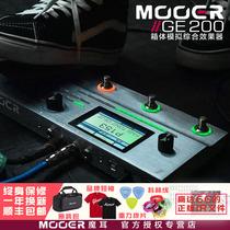 Mooer magic ear GE200 electric guitar effect device IR sampling box simulation GE300 sound card