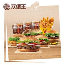 Burger King Carnival «Juhui» 4-5 personnes repas coupon d'échange unique coupon e-voucher