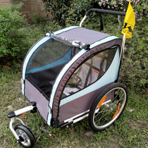 Children tow trailer bicycle trailer two-seat trolley stroller 6-year-old aluminum alloy parent-child trailer