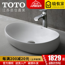 Toto Basin pjs01w Ceramic Art embedded in elliptical basin Crystal ya wash basin wash pool Home table basin