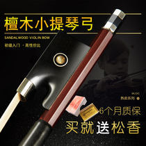 New filament colored shellfish violin bow octagonal violin bow playing grade pastoral ponytail delivery rosin