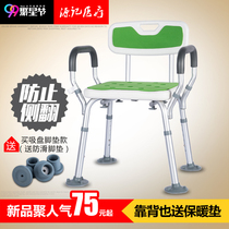 Anti-skid special old person bathing chair shower Chair Adult elderly toilet shower bathroom stool shower stool