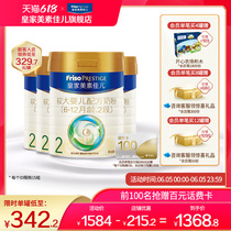 (618 Lohas Day)Royal Meisujar Netherlands imported milk powder 2 800g * 4 cans