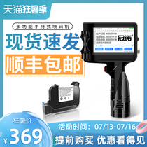 Guan Nuo inkjet printer Handheld small printable production date Automatic large font character pattern special color two-dimensional code certificate Multi-function inkjet plane intelligent coding machine Label machine