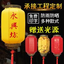 Sheepskin lantern opening outdoor imitation of classical Chinese lantern decoration advertising outdoor Red round lantern