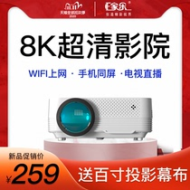 Mobile projector home small portable wall movie office all-in-one wireless mini mini projector Ultra HD 4K smart home theater student dormitory bedroom wall cast