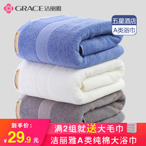 Jielia bath towel female household cotton soft absorbent water quickly dry can not lose hair men and women cotton size can wear can be wrapped towel