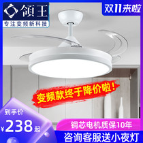 Lord ceiling fan lamp Invisible ceiling fan lamp bedroom dining room ceiling fan wind all-in-one with lamp fan chandelier