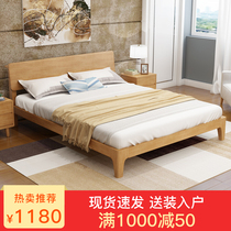 Nordic Japanese wood bed 1 5m modern minimalist 1 2 economy Small Apartment 1 8 meters double master bedroom Oak Wedding bed