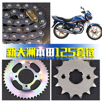 New continents Honda Motorcycle SDH125-52 52A sharp arrow set chain chain tooth disc size Sprocket