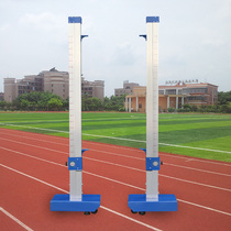 Can lift aluminum alloy competition high jump shelf professional standard removable simple high jump frame school athletics supplies
