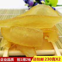 Grapefruit preserved fruit specialty grapefruit peel dry snacks grapefruit peel grapefruit peel Taiwan grapefruit cucumber grapefruit peel sugar sugar grapefruit peel