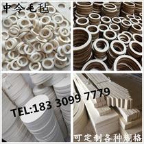 Dust-proof seal felt ring pad High density polished wear-resistant wool felt Industrial oil gasket Oil-absorbing felt strip ring