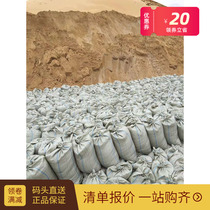 Shanghai big bag in the sand thick sand wall mounted with yellow sand decoration with yellow sand cement pier direct delivery