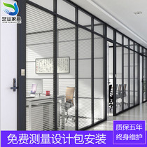 Shanghai glass screen partition wall Office high partition aluminum alloy blinds finished double tempered glass room