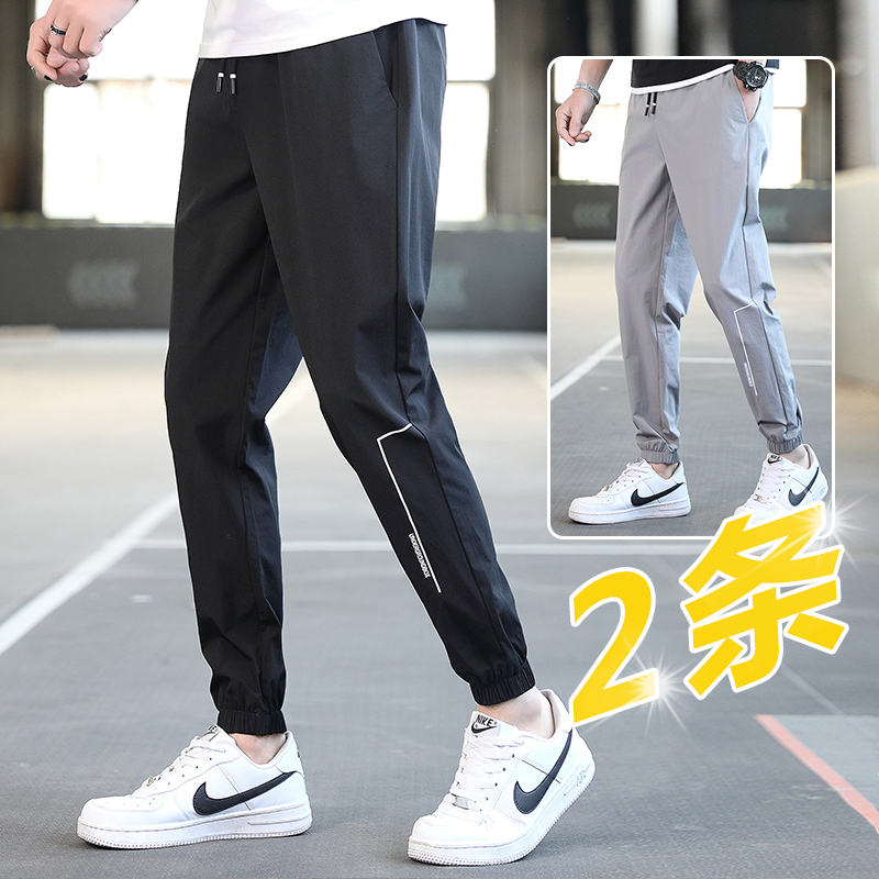 Pants mens summer loose Korean version of the trend spring and autumn casual trousers teen ice silk sports leggings men