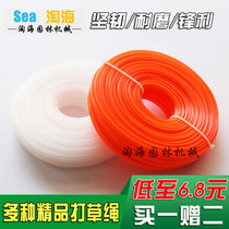 Lawn mower grass rope grass head general accessories Imported nylon steel wire spiral sawtooth 2 4 3 0 grass mowing rope