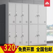 Steel staff tin locker storage cabinet cabinet cupboard shoe cabinet staff dormitory for wardrobe with locker cabinet