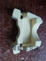 High density polyurethane foam model processing EPS EPP EPO PMI EVA XPS extruded plastic plate processing