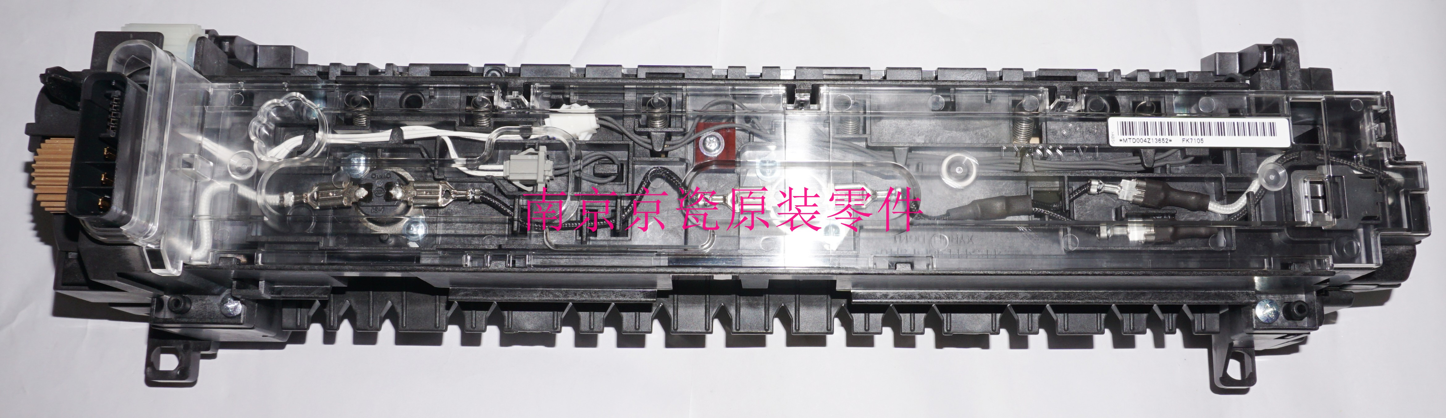 New original Kyocena TA3010 3510 3011 3511i FK-7105 fixed set