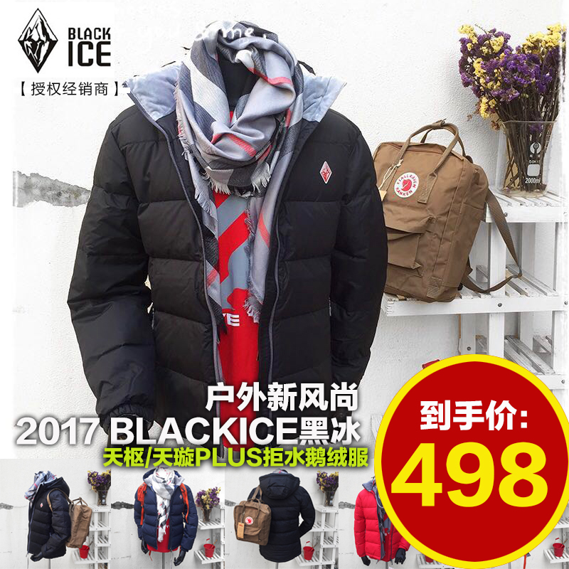Black Ice Sky Shu Tianxuan PLUS winter down jacket goose down jacket for men and women