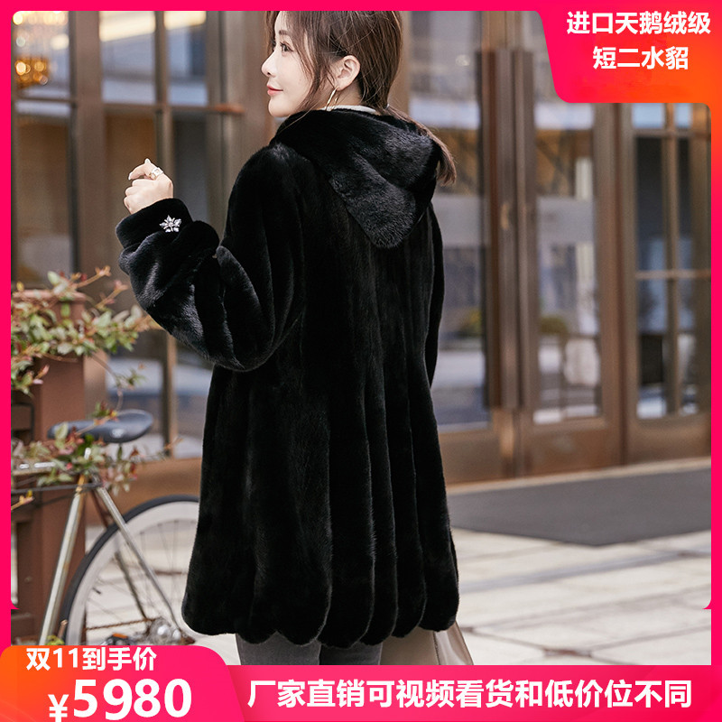 2020 New imported fur coat womens whole long version of mink fur coat with a young hat fashion