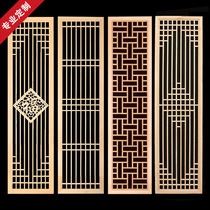 Dongyang wood carving solid wood flower grille Chinese ceiling screen partition TV background wall hollow entrance Antique doors and windows