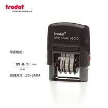 Trodat 4800 back Ink seal comes with printing oil flip seal adjustable Date Chapter auto out oil