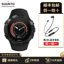 Songto 5 small steel gun SUNTO Matsuto 5 photoelectric heart rate multi-functional outdoor sports watch electronic watch men and women