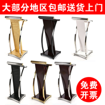 Lecture desk stainless steel solid wood Creative Restaurant welcome Terrace Hotel Reception Desk Unit speech speaking desk company