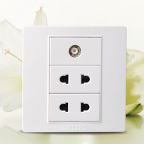 Delixi porous socket 86 type CD301 TV TV two 2-hole 4-Eye power cable closed circuit plus four holes