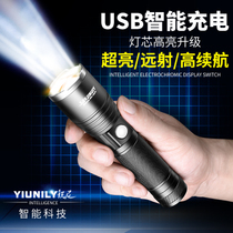 Flashlight Strong light rechargeable super bright small xenon special forces 1000 outdoor w portable multi-function led long spot light