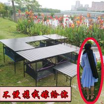 Outdoor folding aluminum alloy pendulum table portable ultra-light barbecue self-driving tour small rectangular striped picnic tables and chairs