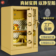 Special insurance home fingerprint office full steel into the wall of large password safe 60/70/80cm NEW