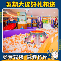 Wanjiang Childrens Paradise factory indoor childrens playground equipment large and small toys parent-child facilities