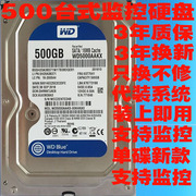 Three year replacement, new 500G desktop hard disk, serial port monitoring, blue disk, 16M, SATA3, non refurbished, no maintenance