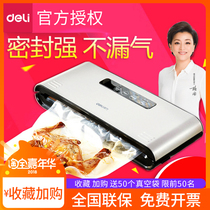 Powerful 14885 vacuum Machine small packaging machine dry and wet food vacuum commercial seal sealing machine
