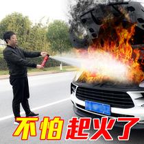 Автомобиль огнетушитель автомобиль на водной основе частный автомобиль небольшой портативный автомобиль дом вагонетка автомобиль пожарное оборудование