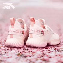 Anta sneakers womens official website 2020 new 60th commemorative Sakura indoor dance gym training running shoes