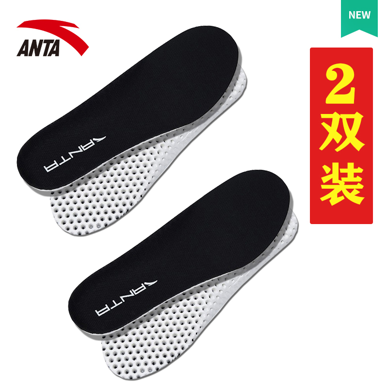 Anta sneakers pad two pairs of 2020 summer official website original sweat-absorbing anti-odor shock-absorbing soft bottom mens two pairs
