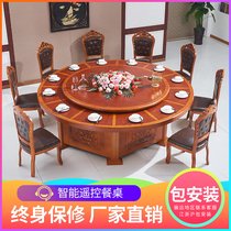 Hotel electric dining table Large round table Hotel automatic rotating solid wood turntable Round table 15 20 people hot pot table and chair