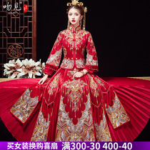 Xiu he clothing 2020 new wedding bride was thin toast costume costume Chinese wedding dress Pavilion dress show and female