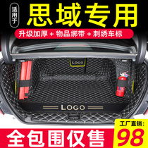 Dedicated to Honda Civic trunk pad fully surrounded 2021 10th generation Civic special car tail box pad modification