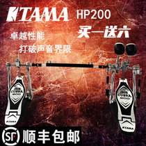 Genuine Tama Drum Double stepping Cobra hp200ptw Sir Drum double hammer electronic drum foot pedal