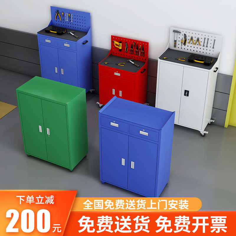 Thickened heavy tool cabinet parts Taiwan auto repair factory workshop hardware tin storage box finishing lockers